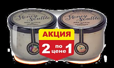 Мёд-суфле «Honey Souffle» эстерхази с черносливом и миндальный абрикос, 2 шт х, 220г