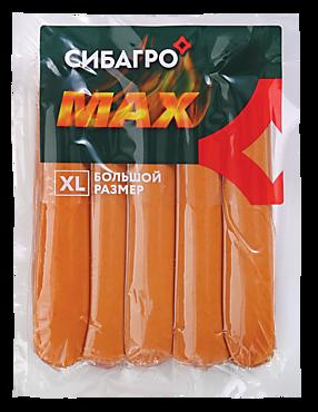 Сосиски «СибАгро» Max подкопченые, 400г