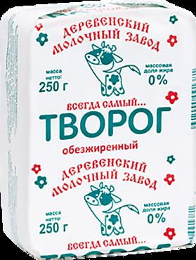 Творог «Деревенский молочный завод» обезжиренный, 250г