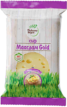 Сыр 45% «Радость вкуса» Маасдам Gold, 200г