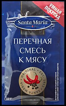 Перечная смесь «Santa Maria» к мясу, 10г