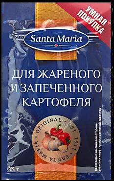 Приправа «Santa Maria» для картофеля, 13г