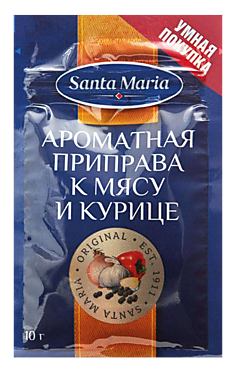Ароматная приправа «Santa Maria» к мясу и курице, 10г
