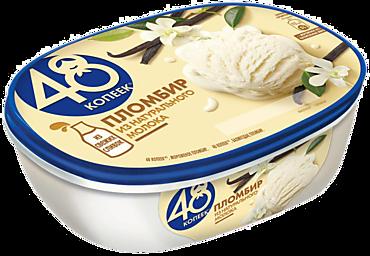 Мороженое «48 копеек» Пломбир, 800мл