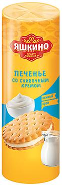 «Яшкино», печенье-сэндвич со сливочным кремом, затяжное, 190г