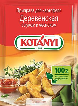 Приправа «Kotanyi» Деревенская для картофеля, 20г