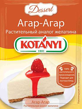 Агар-агар «Kotanyi», 10г