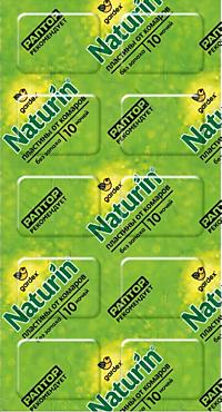 Пластины от комаров «Gardex Naturin» 10 шт