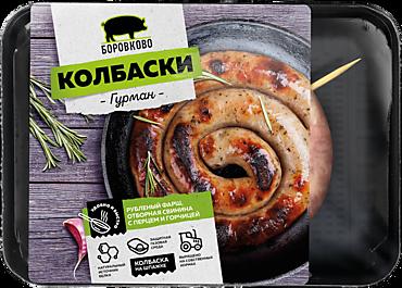 Колбаски «Боровково» Для жарки, 400г