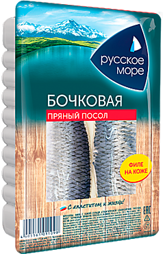 Сельдь Бочковая «Русское море» пряного посола, 230г
