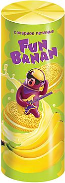 Печенье-сэндвич «Fan Banan» сахарное, с банановым вкусом, 220г