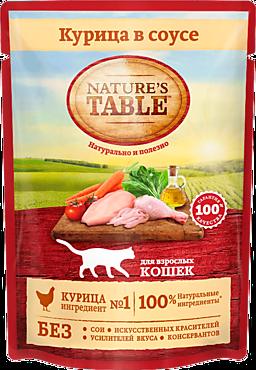 Влажный корм для кошек «NATURE'S TABLE» курица в соусе, 85г