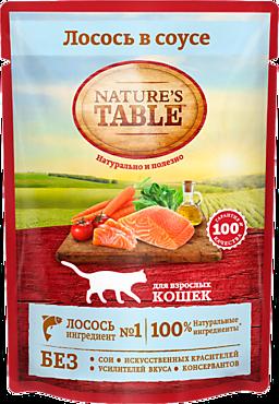Влажный корм для кошек «NATURE'S TABLE» лосось в соусе, 85г