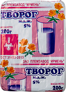 Творог 5% «Ирмень», 200г