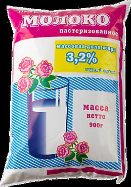 Молоко 3.2% «Ирмень», 900г