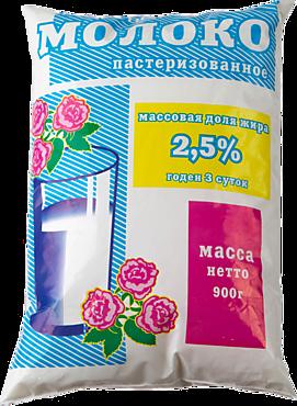 Молоко 2.5% «Ирмень», 900г