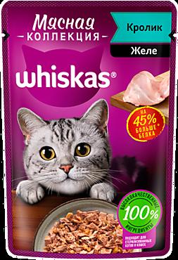 Влажный корм для кошек «Whiskas» Meaty желе с кроликом, 75г