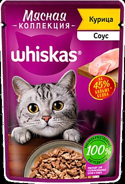 Влажный корм для кошек «Whiskas» Meaty с курицей в соусе, 75г