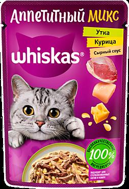 Влажный корм для кошек «Whiskas» с курицей и уткой в сырном соусе, 75г