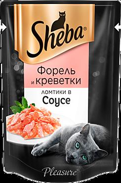 Влажный корм для кошек «Sheba» ломтики из форели и креветок в соусе, 85г
