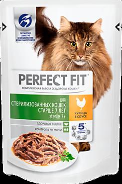 Влажный корм «Perfect Fit» для стерилизованных кошек от 7 лет, с курицей в соусе, 85г
