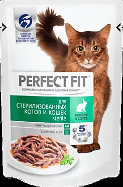 Влажный корм «Perfect Fit» для стерилизованных кошек, кролик в соусе, 85г