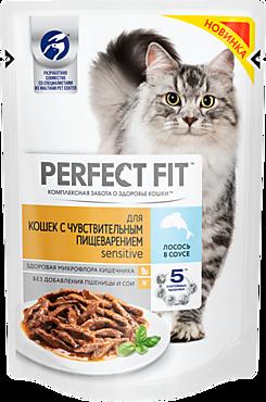 Влажный корм «Perfect Fit» для кошек с чувствительным пищеварением, с лососем в соусе, 85г