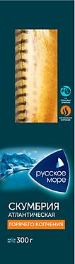 Скумбрия атлантическая «Русское море» холодного копчения, обезглавленная, 300г