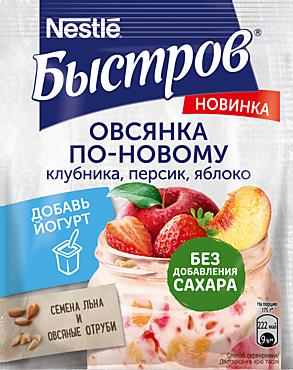 Каша «Быстров» Овсянка по-новому Клубника, персик, яблоко, 35г