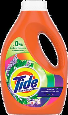 Гель для стирки «Tide» Color с ароматом лаванды и березовой воды, 975мл