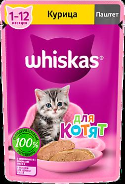 Влажный корм для котят «Whiskas» паштет с курицей, 75г