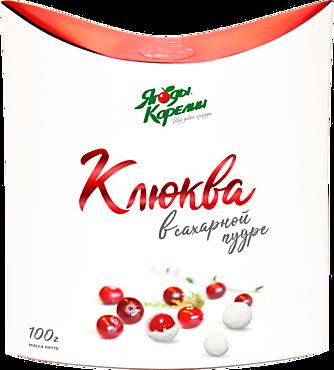 Клюква «Ягоды Карелии» в сахарной пудре, 100г