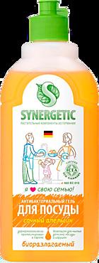 Средство для мытья посуды «SYNERGETIC» Апельсин, 500мл