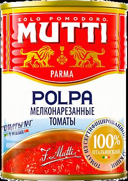 Томаты «Mutti» мелконарезанные, 400г