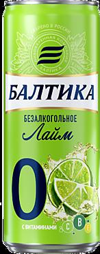 Пивной напиток «Балтика» безалкогольный, лайм, 330мл