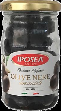 Маслины «IPOSEA», 125г