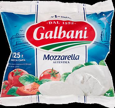 Сыр 45% «Galbani» Моцарелла, 125г