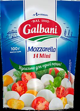 Сыр 45% «Galbani» mini моцарелла, 100г