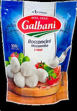 Сыр 45% «Galbani» Моцарелла Bocconcini midi, 200г