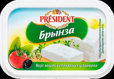 Сыр 45% «PRESIDENT» Брынза, 500г