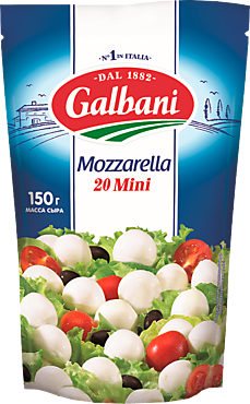 Сыр 45% «Galbani» mini моцарелла, 150г