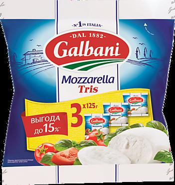 Сыр 45% «Galbani» Моцарелла, 375г