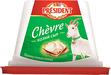 Сыр 65% «PRESIDENT» Crème de Chèvre, козий, 140г
