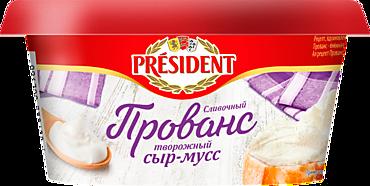 Сыр-мусс творожный 62% «PRESIDENT» Прованс сливочный, 120г