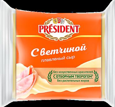Сыр плавленый 40% «PRESIDENT» с ветчиной, слайсы, 150г