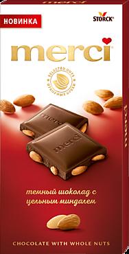 Шоколад темный «Merci» с цельным миндалем, 100г