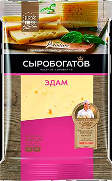Сыр 45% «Сыробогатов» Эдам, 200г