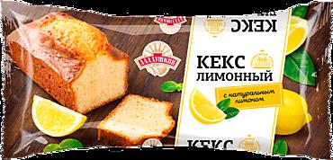 Кекс «Аладушкин» Лимонный, 350г