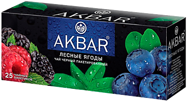 Чай черный «Акбар» лесные ягоды, 25 пакетиков
