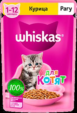 Влажный корм для котят «Whiskas» рагу с курицей, 75г